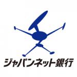 ジャパンネット銀行からDMが届く